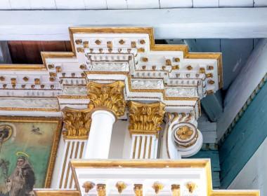Judrėnų bažnyčia