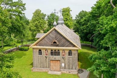 Gintališkės bažnyčia ir varpinė