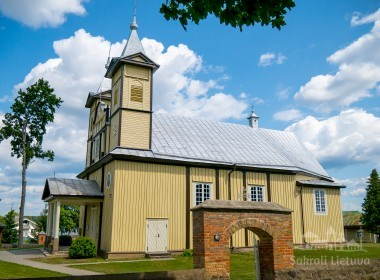 Joniškio Šv. apaštalo Jokūbo bažnyčia