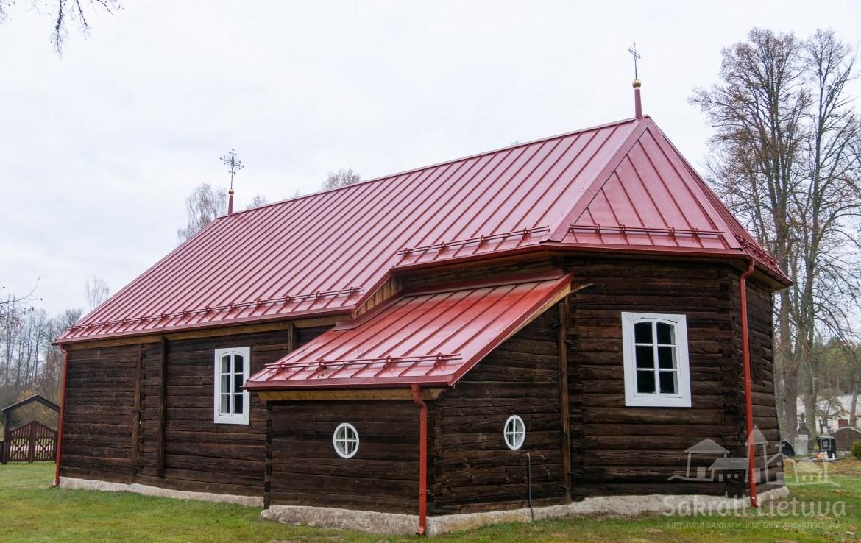 Akmens bažnyčia ir varpinė