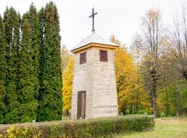 Vosiūnų bažnyčia