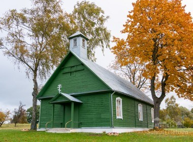 Lukošiškės cerkvė