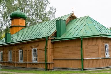 Naujosios Vilnios Šv. apaštalų Petro ir Povilo cerkvė