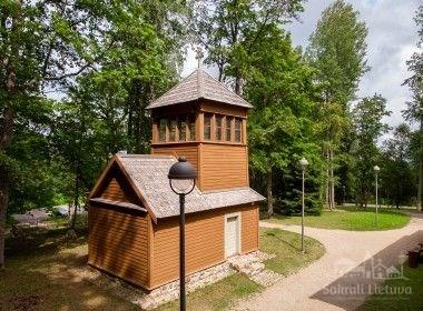 Stelmužės dvaro bažnyčia