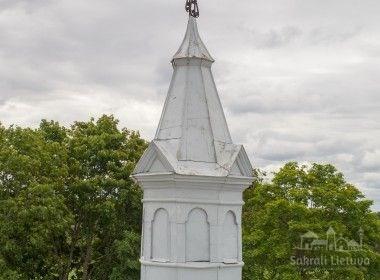 Kuktiškių bažnyčia