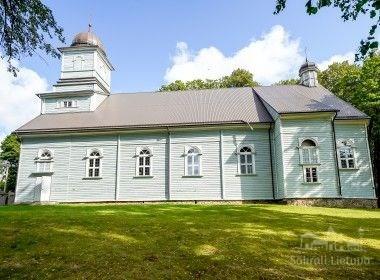 Laukžemės bažnyčia ir varpinė