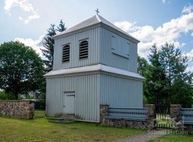Kaimelio bažnyčia ir varpinė